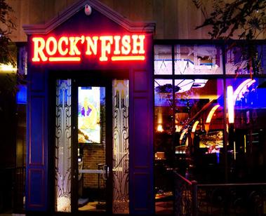 Rock n fish make march matter for Rock n fish manhattan beach
